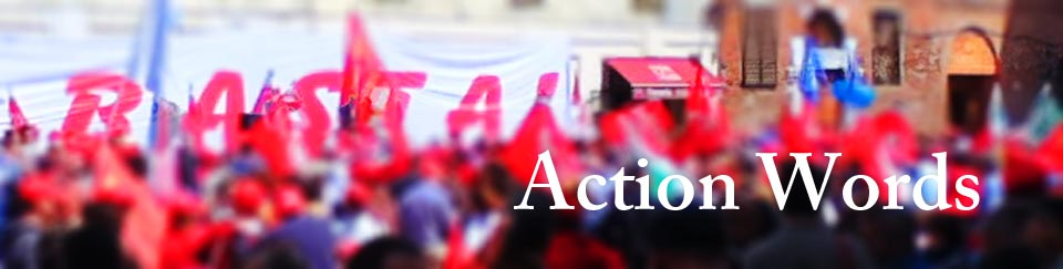 Action Words logo